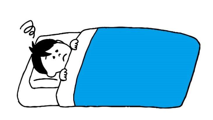 睡眠専門外来のお知らせ