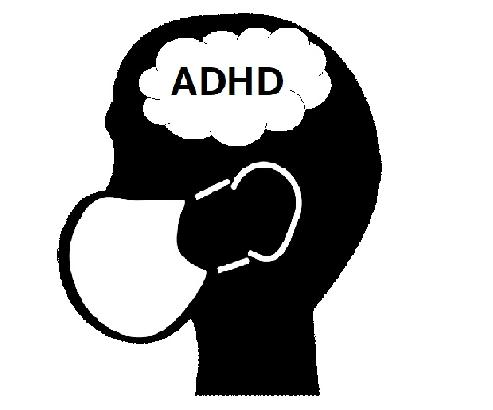 【ADHDコース】対象者拡大について